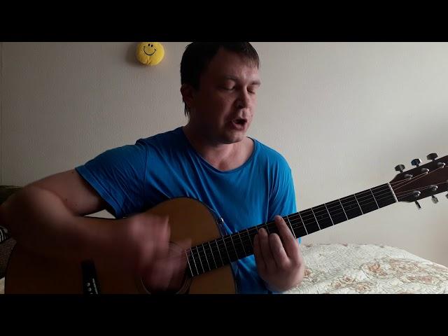Тима Белорусских - Незабудка ( кавер )