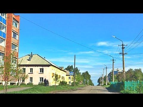 Бачатский проездом