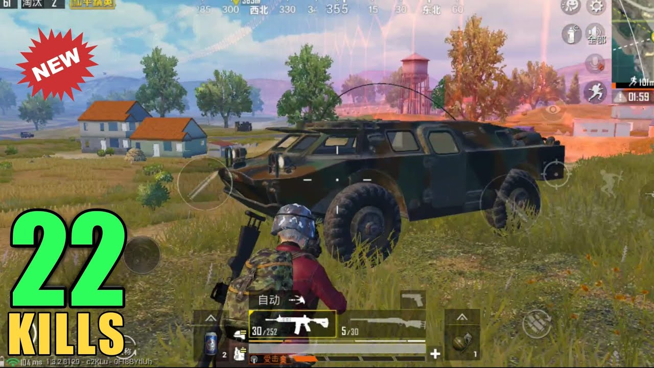 NEW TANK (CAR) IN PUBG MOBILE | 22 KILLS SOLO VS SQUAD