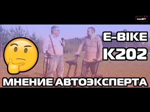 Георгий Хачатуров: мнение о K202