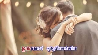 ចម្រៀកបេះដូង ច្រៀងដោយសុគន្ធ នីសា ក្នុងផលិតកម្មស្ប៉ាក, Chamreak Besdong By Sokun Nisa
