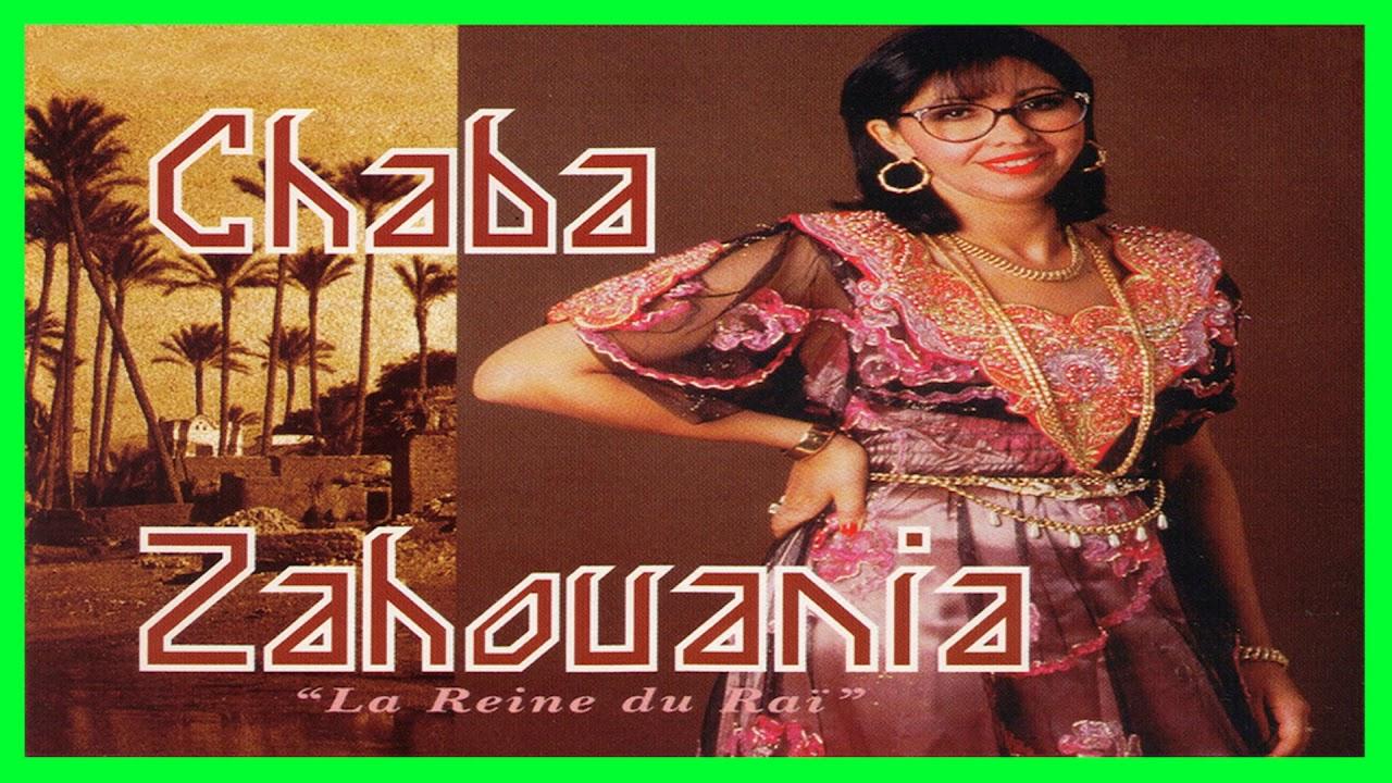 Download Zahouania - Char Bouleh