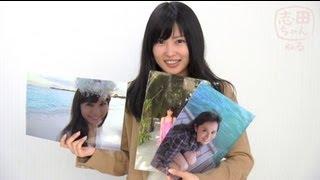 市川由衣のオフィシャルグッズは、K-SHOPで好評発売中! http://www.ken...