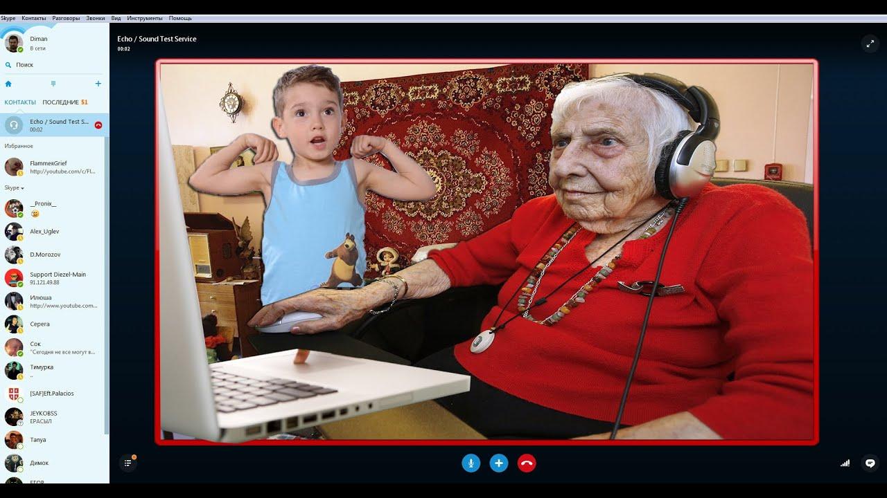 Парятся внук и бабуля фото 345-197