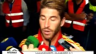 Georgia - Spain 0-1