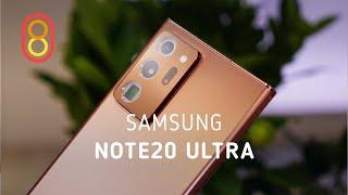Samsung Note20 ULTRA — первый обзор