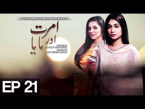 Amrit Aur Maya - Episode 21 | Express Entertainment