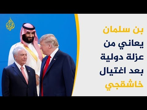 جولة بن سلمان الآسيوية.. جدل التوقيت والأهداف والسياق  - نشر قبل 2 ساعة