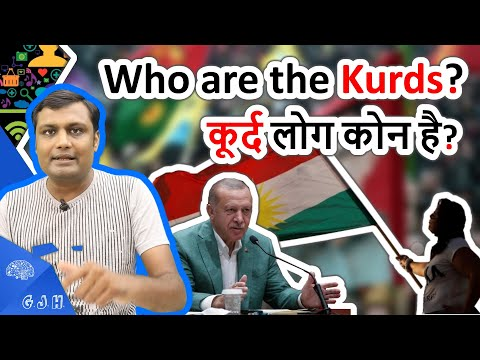 Who Are The Kurds? Where Do They Come From? Why Don't They Have A State?