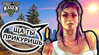 GTA 5 БЕЗ СМЕРТЕЙ