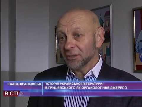«Історія української літератури» М.Грушевського якорганологічне джерело