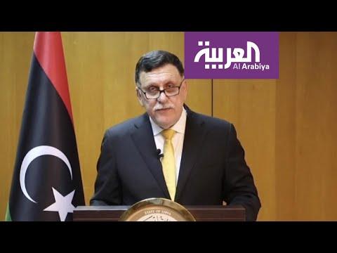 السراج يعترف بجلب مرتزقة من سوريا للقتال ضد الجيش الليبي  - نشر قبل 3 ساعة