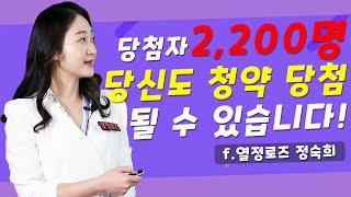[댓글이벤트] 3기 신도시 팩트체크, 서울 수도권 유망…