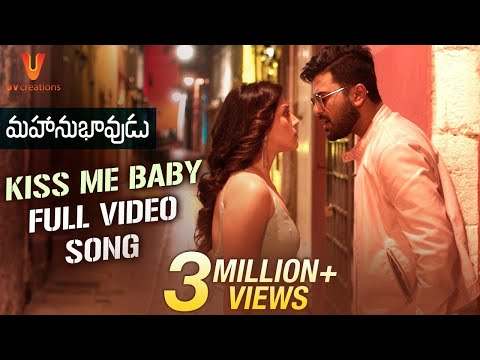 Kiss Me Baby Full Video Song 4K | Mahanubhavudu Telugu Movie | Sharwanand | Mehreen | Thaman S