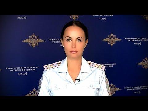 Сотрудники МВД России предотвратили готовящееся заказное убийство