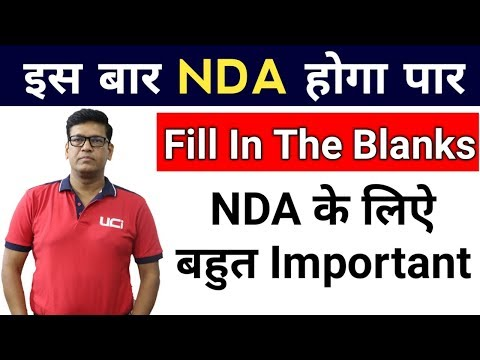 NDA SPECIAL ENGLISH | Solve Fill In The Blanks In Just 20 Second | Most Important For NDA