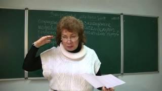 видео Психология и психиатрия - бесплатная. - Здоровье Mail.Ru