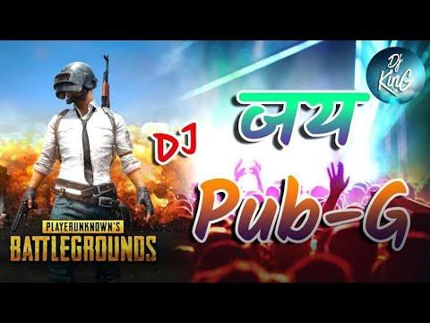 nagin-vs-pubg-dj-high-power-competition-#dj_remix_2019