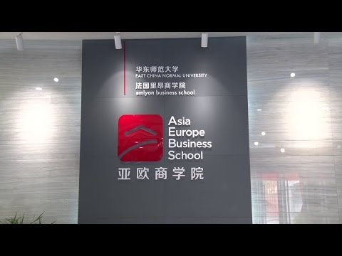 Asia Europe Business School Inauguration Ceremony