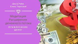 ATM2you Лучшее расширение для заработка денег