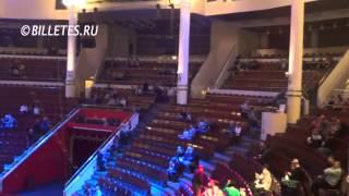 Цирк Никулина на Цветном Бульваре, зрительный зал(http://www.billetes.ru/object/14.html., 2014-11-16T21:19:34.000Z)