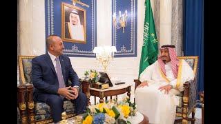أخبار عربية - العاهل السعودي يلتقي مع وزير الخارجية التركي في #مكة