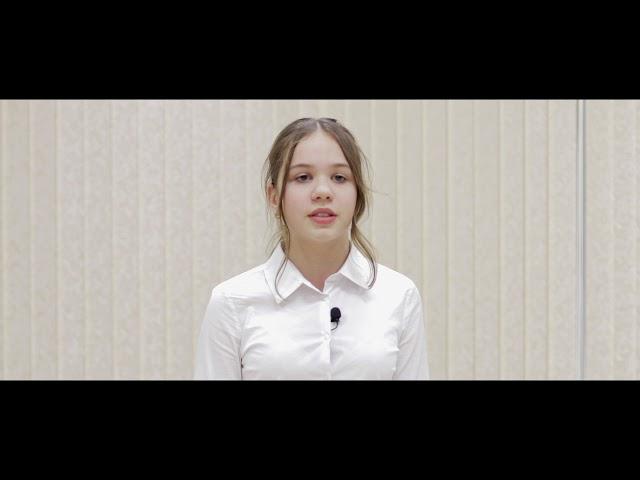 Смоликова Полина