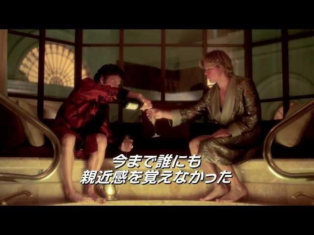映画『恋するリベラーチェ』予告編