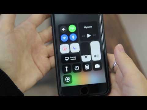 Как снять видео экрана на айфоне