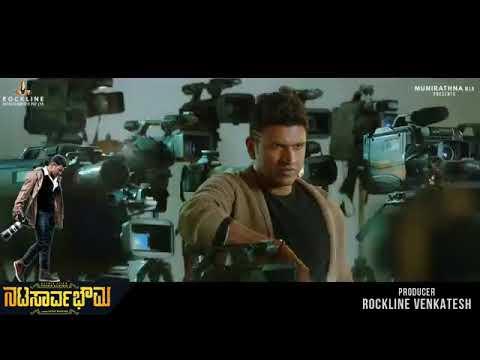 Kannada NATA Sarvabhouma Movie Trailer Video