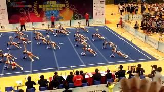 元朗區體育節2016 元朗區啦啦隊公開錦標賽 小學女子組 保