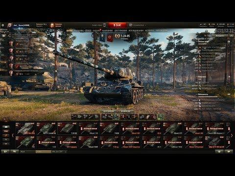 Т-34-85 | С 85% ДО 100%