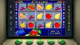 Секрет игрового автомата Клубнички (Fruit Cocktail)