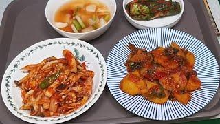홍감자조림  만들기, 절약밥상2차2회 오늘은 3,800…