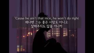 Allie X - Paper love 가사/ 번역/ 해석/ 자막