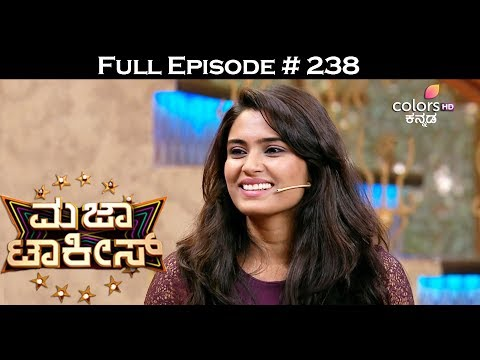 Majaa Talkies - 24th June 2017 - ಮಜಾ ಟಾಕೀಸ್ - Full Episode