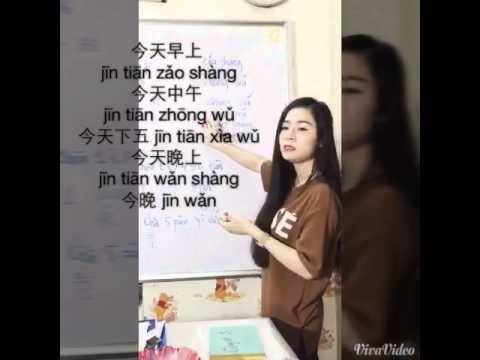 Tiếng trung cấp tốc Jin Yin Wang bài thời gian - 时间