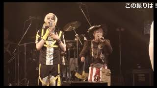 Psycho le Cému's song Crush of Mode PREMIUM HOT SUMMER LIVE at Toky...
