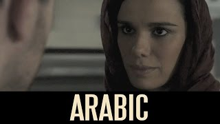 Melissa Mars - Arabic Speaking