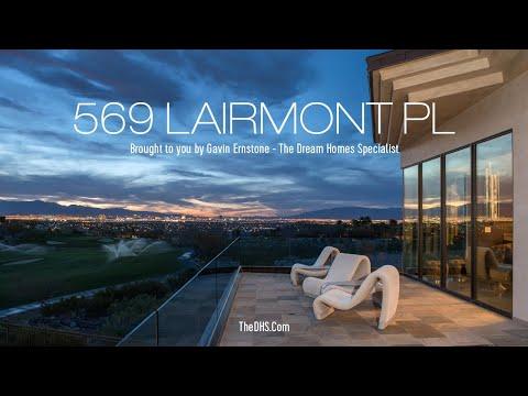 569 Lairmont Pl - MacDonald Highlands