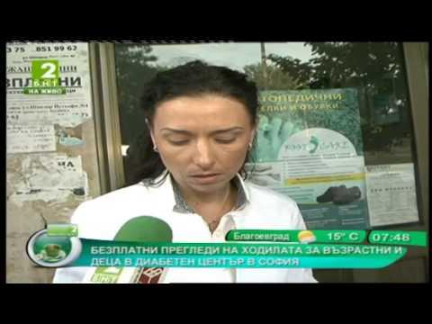Репортаж за безплатните прегледи в кабинета ни в ДКЦ