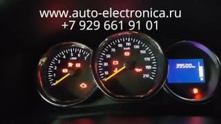 видео Узнать пробег авто • Автоблог