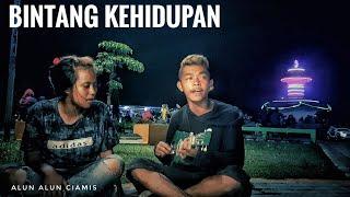 BINTANG KEHIDUPAN | COVER ARUL DAN AYU