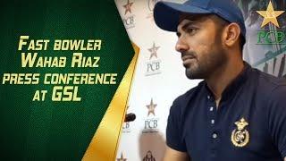 Fast bowler Wahab Riaz press conference at GSL Video