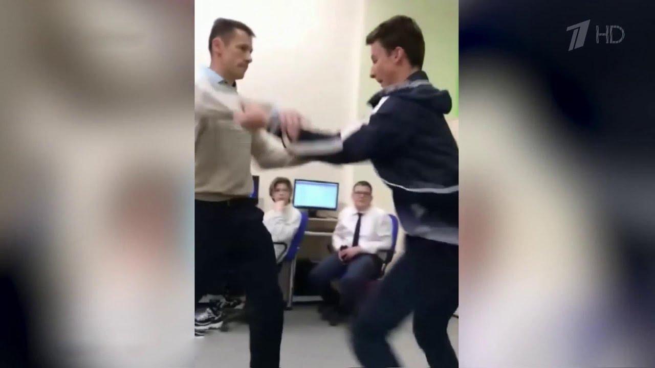 В белгородской школе учитель и ученик подрались на уроке ...