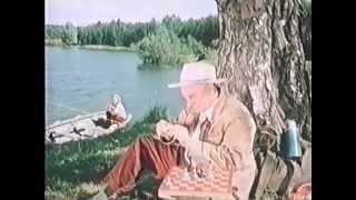 Фильм    Тайны мудрого рыболова 1957 г