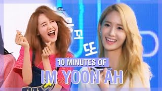 10 MINUTES OF SNSD YOONA'S FUNNY MOMENTS