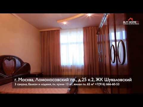 Услуги частного риэлтора в Москве и Подмосковье.