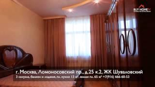 Продам квартиру в Москве  3 к, 97 квм, ЖК Шуваловский, Ломоносовский,29к2