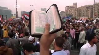 أهم نقاط وثيقة الدستور المصري الجديد | الجورنال